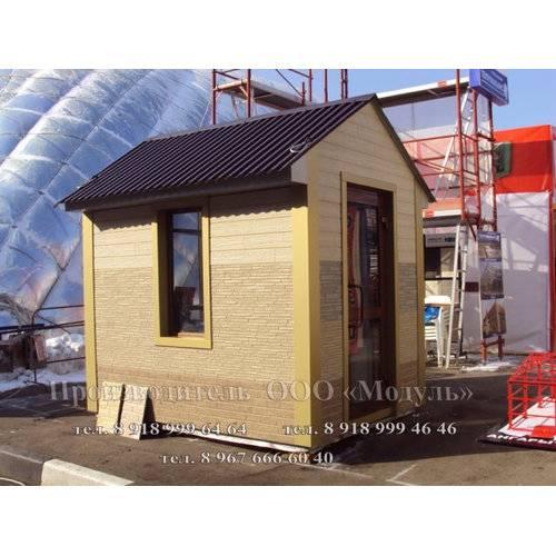 Мини проект дачного домика для выставки