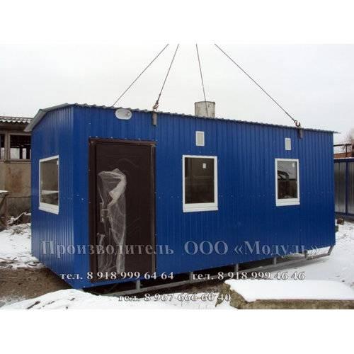 Вагон-бытовка на лыжах размером 6х3х3 м, состоит из 2-х комнат
