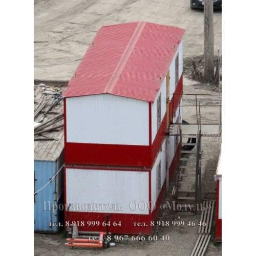 Модуль из 2-х вагон-бытовок размером 7х3х3 м каждая, с лестницей