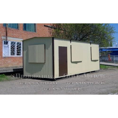 Вагон-бытовка размером 7х3х3 м двух комнатная