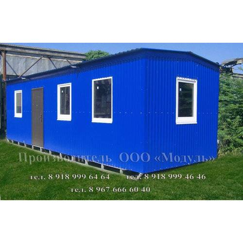 Вагон-бытовка размером 9х3х3 м, состоит из 2-х комнат и прихожей