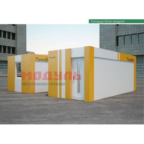 Блок-контейнер размером 7х2,45 м с санузлом