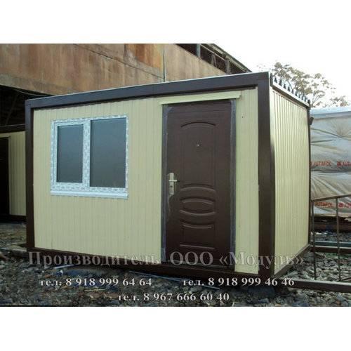 Блок-контейнер размером 4х2,4х2,5 м