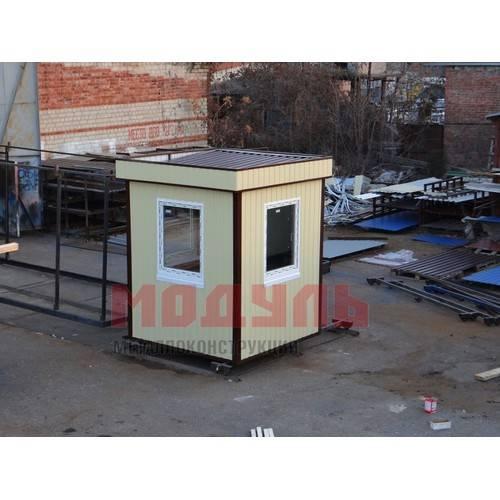 пост охраны размером 2х2х2,7м, утепленный, с окнами на три стороны