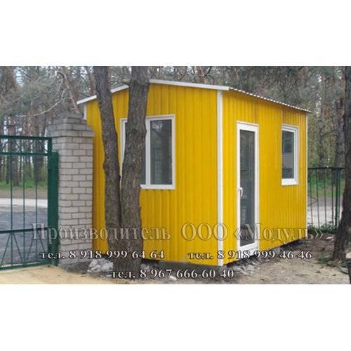 Пост охраны размером 4х2,4х2,7 м, утепленный, с тремя окнами и металлопластиковой дверью со стеклом