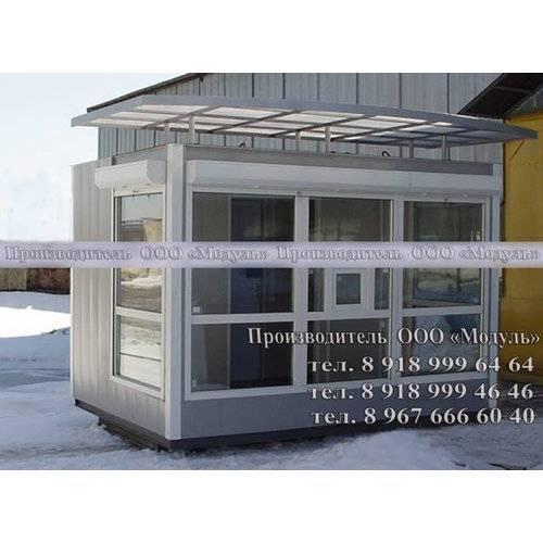 Торговый киоск размером 4х2,5х3 м