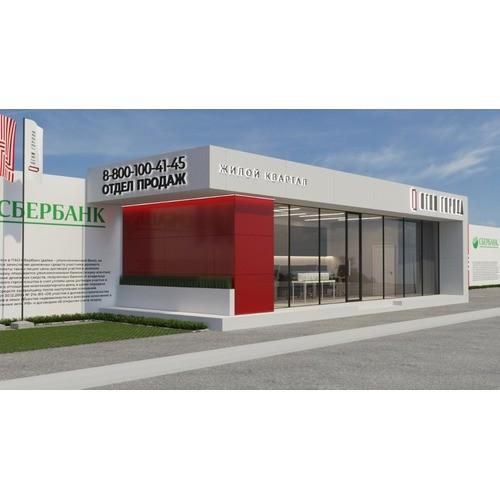 офис продаж размером 13х5х4,5 м